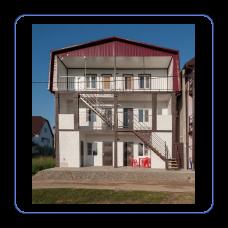 Гостевой дом  «ДО ВСТРЕЧИ»