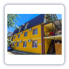 Гостевой дом «Кубань»